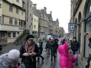 Мы на Royal Mile в Эдинбурге